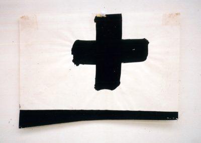 """Untitled"", 1987 - 21 x 29,7cm (2)"