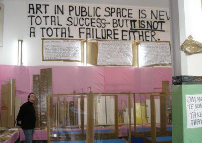 """Anschool"", 2005"